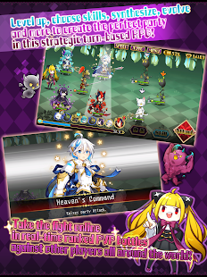 Fallen Princess- screenshot thumbnail