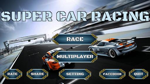 Super Car Racing : Multiplayer u0635u0648u0631 1