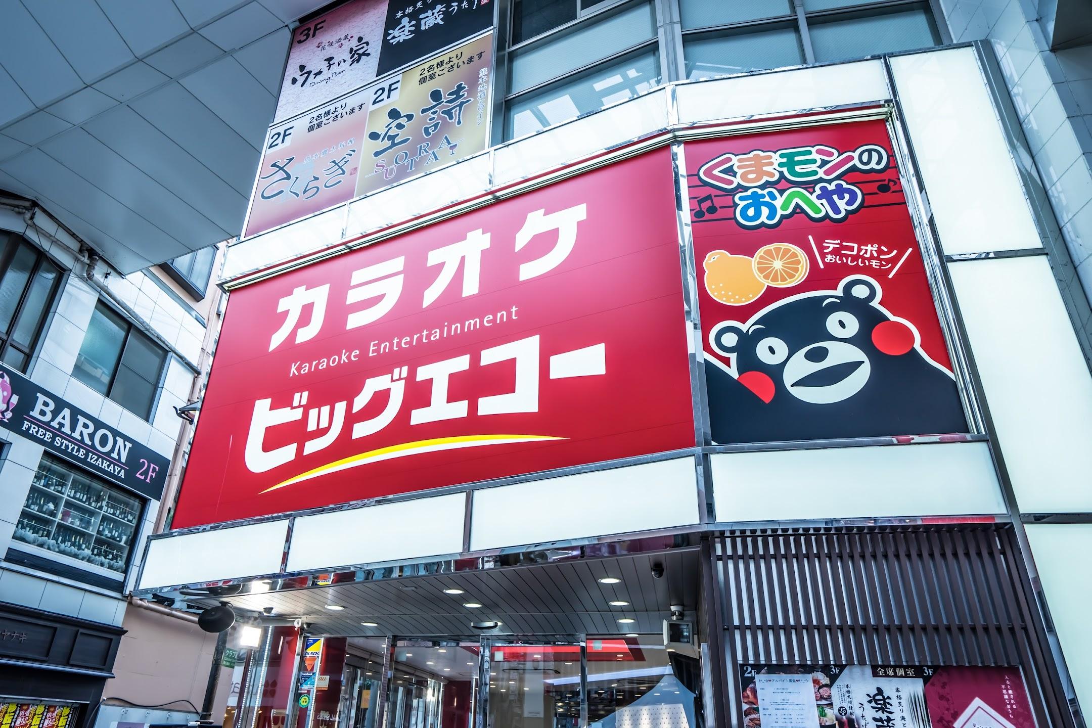 Karaoke Kumamon