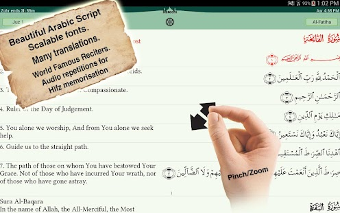 Quran Majeed- screenshot thumbnail