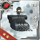 15.5cm三連装砲