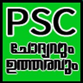PSC Winner All Questions