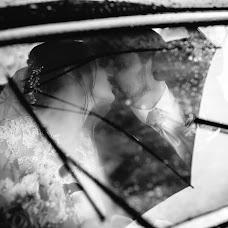 Fotografo di matrimoni Yuri Gregori (yurigregori). Foto del 02.05.2019