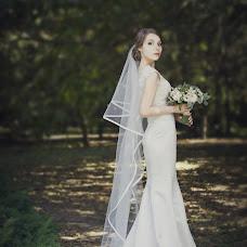 Wedding photographer Regina Belokleyceva (regina). Photo of 04.10.2017