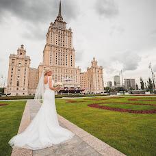 Wedding photographer Artem Toloknov (ArtolPhoto). Photo of 27.08.2017