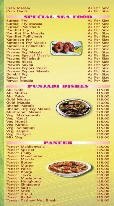 Lalit Refreshment - Taste of Kerala menu 1