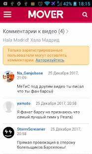MOVER UZ  - Мовер - náhled
