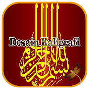 Download Download Desain Kaligrafi Free for android