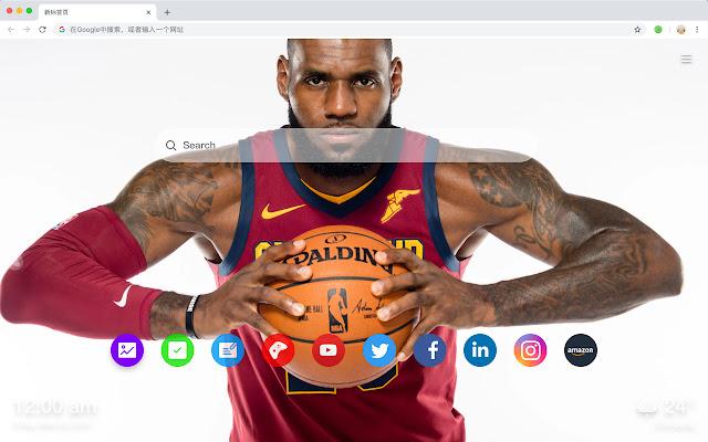 LeBron James Popular Basketball HD Theme