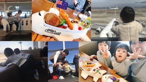 羽田空港で絶景・絶品ランチを楽しむ!のメイン写真