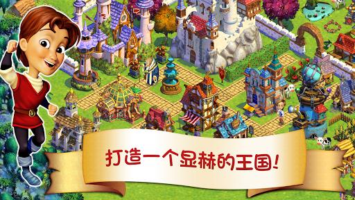 城堡物語™