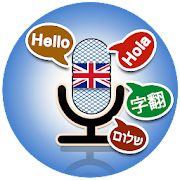 Voice Translator in all Languages - converter app