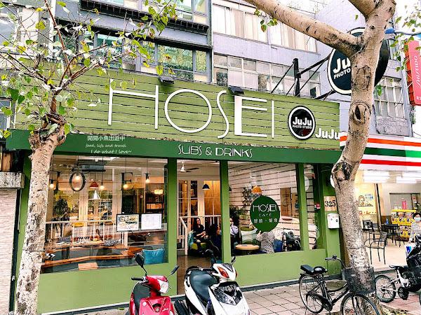 Hosei Subs & Drinks。民生社區早午餐,不限時咖啡廳,下午茶,南京三民站