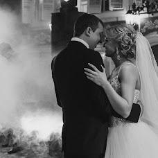 Wedding photographer Irina Kucher (IKFL). Photo of 20.11.2016