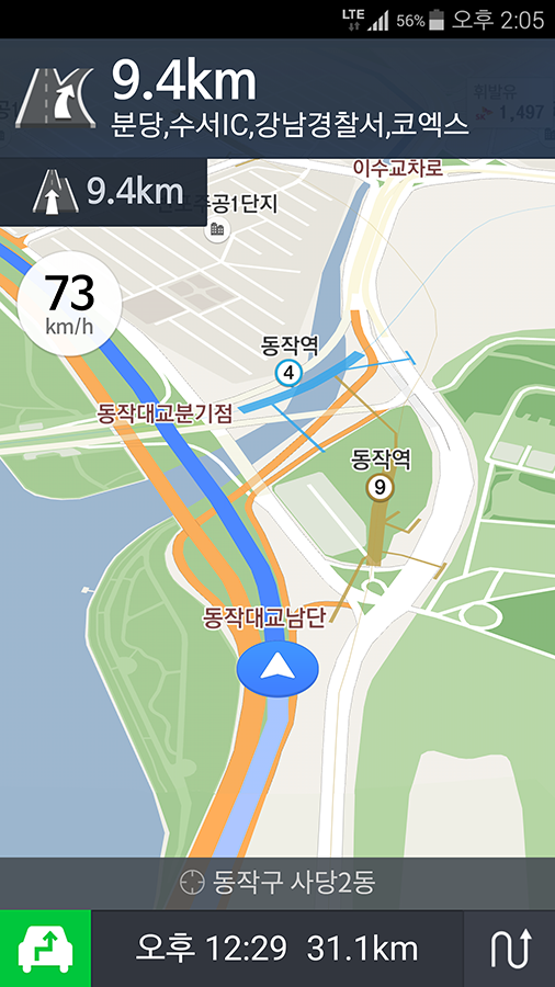 where tangents meet naver map