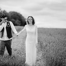 Wedding photographer Yulya Andrienko (Gadzulia). Photo of 10.06.2018