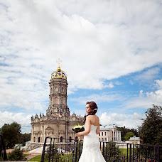 Wedding photographer Elena Pilat (Pilarrr). Photo of 03.09.2016
