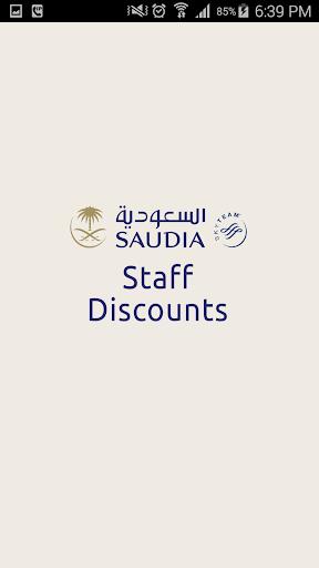 تخفيضات موظفي الخطوط السعودية
