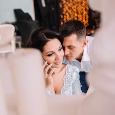 Wedding photographer Katerina Monich (katemonich). Photo of 14.12.2017