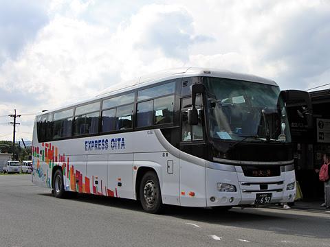 大分バス「やまびこ号」 ・692 阿蘇駅前にて