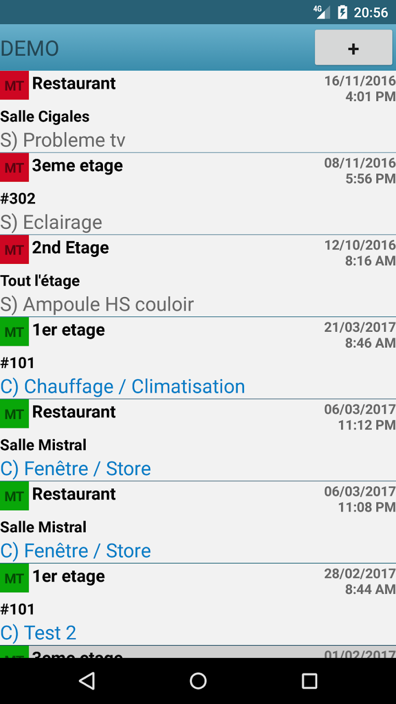 Скриншот etis