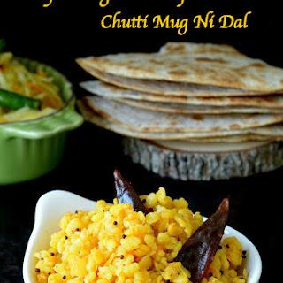 Dry Moong Dal Recipe   Chutti Mug Ni Dal   Sookhi Moong Dal   Gujarati Cuisine