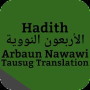 App (TAUSUG TRANSLATION)IMAM AN-NAWAWI'S 40 HADITH APK for Windows Phone