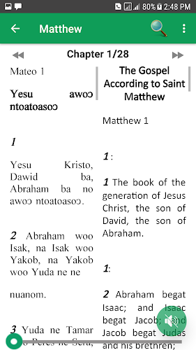 bible apk for android 2.3.6