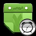 یادآور و تقویم فارسی-هواشناسی icon