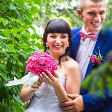 Wedding photographer Anastasiya Lyubickaya (AnLyubitskaya). Photo of 09.08.2016