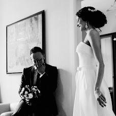 Wedding photographer Vladimir Luzin (Satir). Photo of 18.04.2018