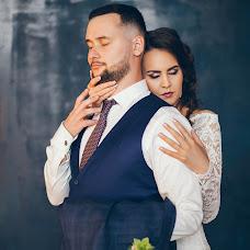 Photographer sa kasal Anastasiya Bogdanova (Bogdasha). Larawan ni 05.08.2018