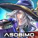 RPGステラセプトオンライン (game)