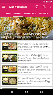 Maa vantagadi telugu vantalu andhra recipes android apps on maa vantagadi telugu vantalu andhra recipes screenshot thumbnail ccuart Choice Image