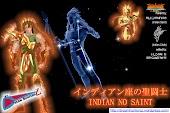 Indian no Saint (XVIII)