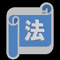 디자인법연습Q icon
