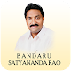 Download Bandaru Satyananda Rao For PC Windows and Mac