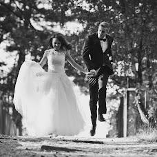 Wedding photographer Andrzej Chrobot (zdjeciaslubnepl). Photo of 17.05.2015
