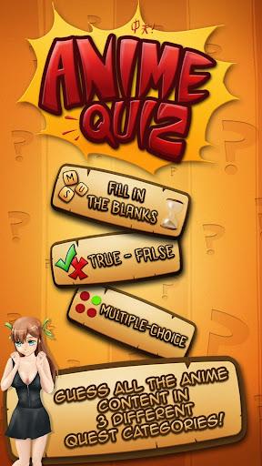 Online Anime Quiz Test