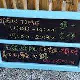 巴甜蔬食家廚(中正公園店)