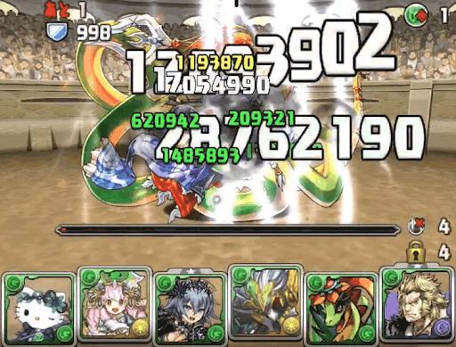 イベント記念闘技場クリア画面
