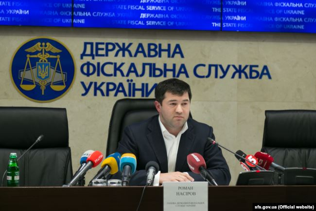 Ексочільник ДФС Роман Насіров був третьою стороною у справі щодо призупинення конкурсу на голову митниці
