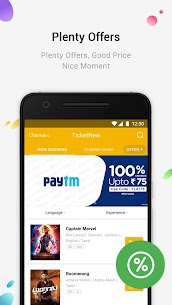 TicketNew – Movie Ticket Booking  App Download For Android and iPhone 1
