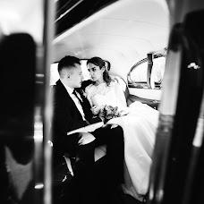 Wedding photographer Alina Starkova (starkwed). Photo of 31.10.2017