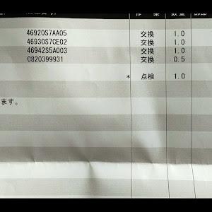 シビックタイプR FD2 のカスタム事例画像 keisuke@シルバーさんの2020年01月31日14:13の投稿