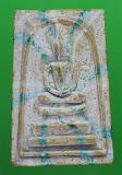 พระสมเด็จสายรุ้ง ปี 13 วัดศิลขันธาราม อ่างทอง พร้อมบัตรรับรอง