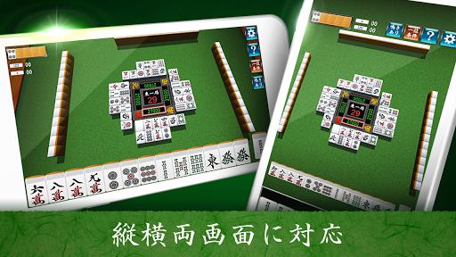 Mahjong Free 3.3.6 APK MOD screenshots 2