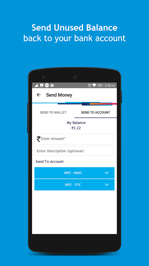 SBI Buddy- screenshot