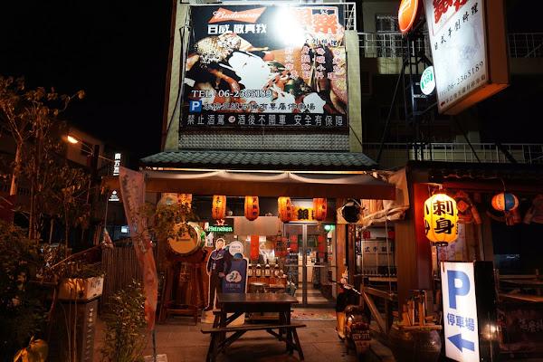 東區居酒屋 銀樂日式手創料理 生魚片 熱炒 熟食 燒烤 生啤酒 價格一般(文內附菜單)