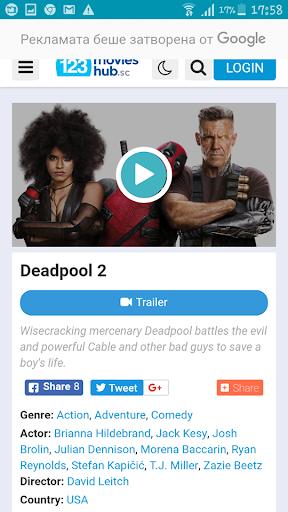 Movies Online  screenshots 1